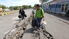 انڈونیشیا کے جزیرہ سولاویسی میں شدید زلزلہ، سونامی وارننگ جاری