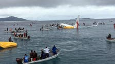 WATCH: Flight crashes into sea in Micronesia, 47 passengers reported safe
