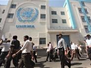 احتجاج.. موظفو الأونروا يغلقون مقرها في غزة الأحد