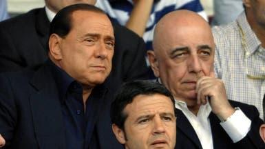 برلوسكوني يعود إلى كرة القدم الإيطالية ويستعين بغالياني