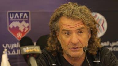 كارينيو: لن ننظر لنتيجة مباراة الذهاب أمام الجزيرة
