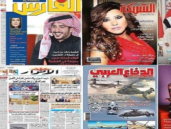 قلعة إعلامية تنهار في لبنان ومطبوعاتها تتوقف عن الصدور