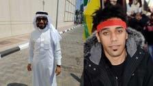 هكذا نجا سعودي مطلوب أمنياً في القطيف بينما قُتل أخوه