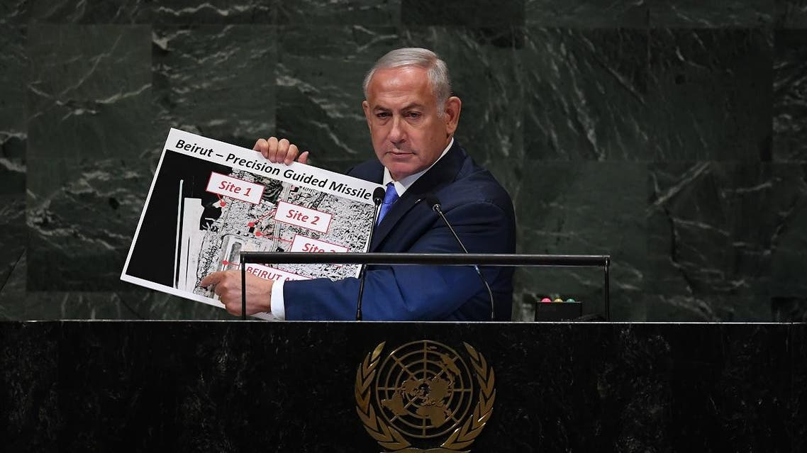 Netanyahu Holding up a poster-board map of an area near Tehran as he spoke at the UN General Assembly. (AFP)a
