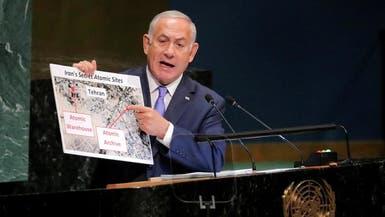 نتنياهو: إيران تخفي مواد نووية بمخزن سري.. وظريف يرد