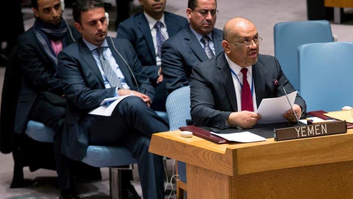 نماینده یمن در سازمان ملل