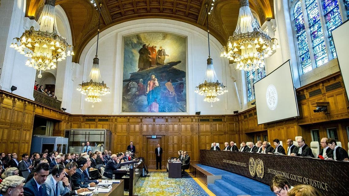 The International Court of  Justice. (File photo: AFP)