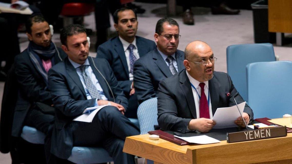 Yemen UN (Supplied)