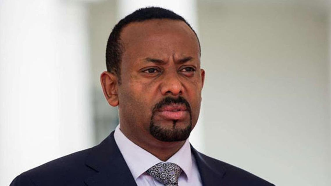 ایتھوپین وزیر اعظم ابی احمد