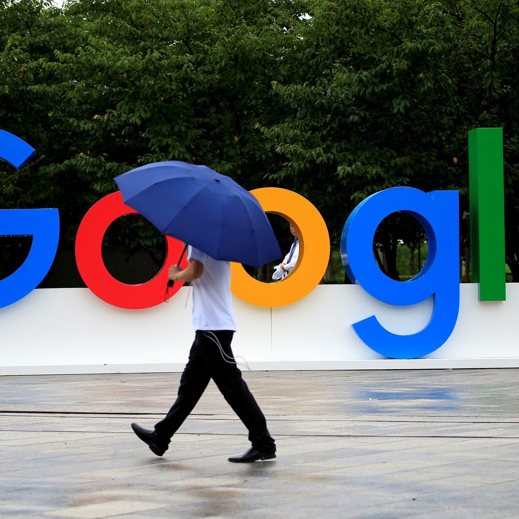"""10 ولايات أميركية تقاضي """"غوغل"""" بدعوى هيمنة نشاطها الإعلاني"""