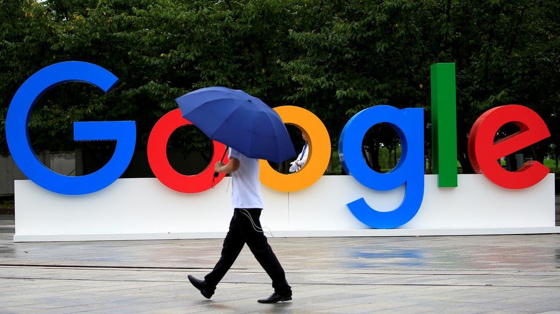 google غوغل