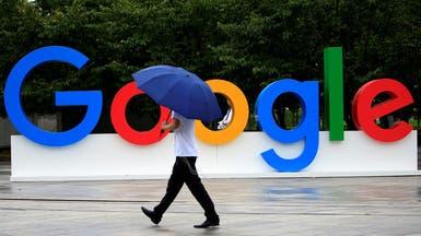 بريطانيا تستهدف عمالقة الإنترنت بحزمة من الضرائب