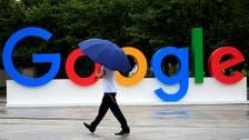الاتحاد الأوروبي يطلق تحقيقاً ضد غوغل لمكافحة الاحتكار