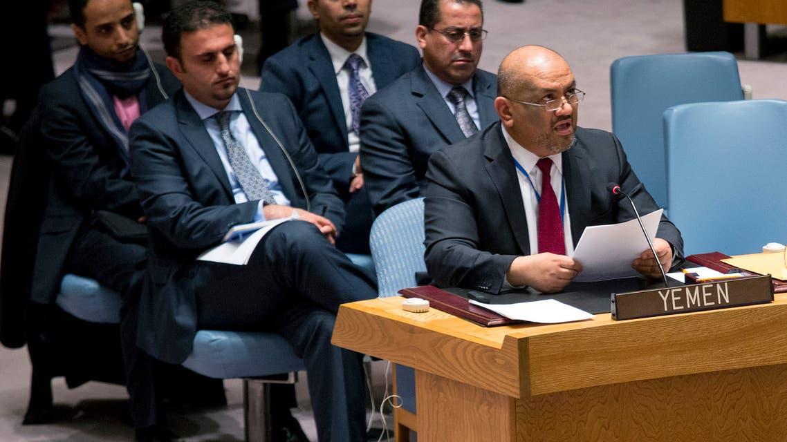 وزير الخارجية اليمني خالد اليماني متحدثاً في مجلس الأمين