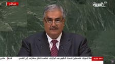 ایرا ن نے آبنائے ہرمز اور باب المندب میں سکیورٹی کو خطرے سے دوچار کردیا: بحرین