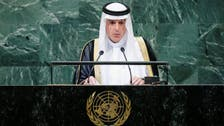 Saudi FM Jubeir in UN speech: Kingdom's sovereignty is a 'red line'