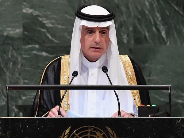الجبير: سيادة المملكة خط أحمر ولا نقبل التدخل بشؤوننا
