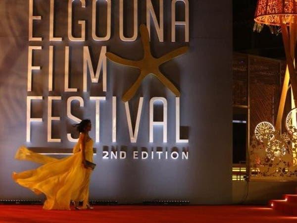 """فيلم """"أرض متخيلة"""" من سنغافورة يفوز بذهبية مهرجان الجونة"""