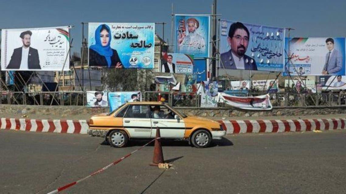52 نامزد انتخابات پارلمانی افغانستان جریمه نقدی شدند