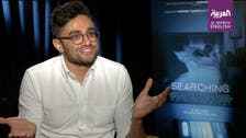 Searching director Aneesh Chaganty on how to tell your parents you quit your job at Google