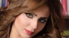 Miss Iraq 2015 after Tara Faris killing: 'We're being slaughtered like chickens'