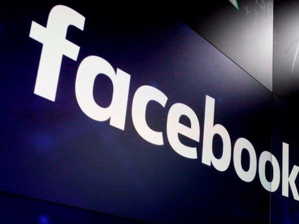 اختراق فيسبوك أسوأ مما تتصور.. إليك التفاصيل!
