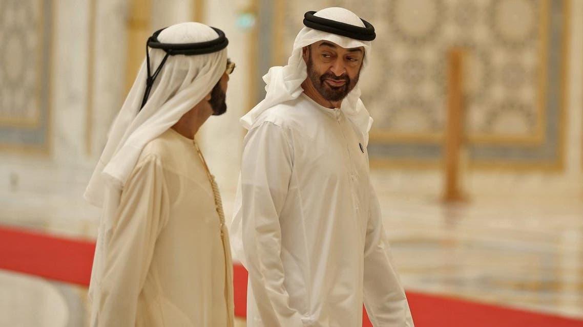 UAE (AFP)