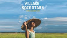 Can slice-of-life Indian movie 'Village Rockstars' bag an Oscar?