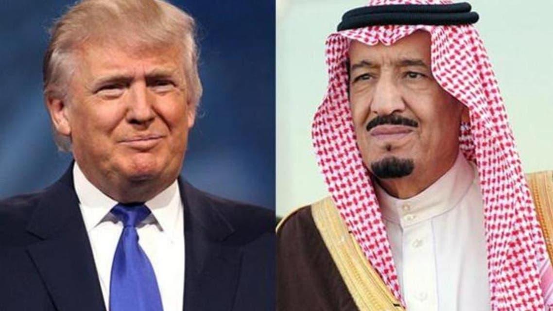 Shah salman and Donald Trump