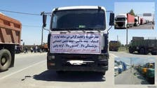 Iran truck drivers strikes sweep the country