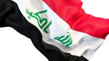 العراق.. أين وصلت مباحثات اختيار رئيس الجمهورية؟