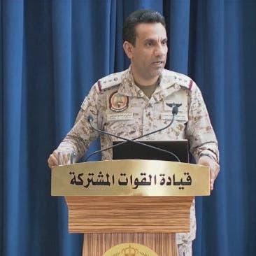 التحالف: طائرة أممية تنقل جرحى الحوثي اليوم من صنعاء