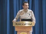 المالكي:الحوثي يتعمد عرقلة وصول المساعدات والنفط لصنعاء