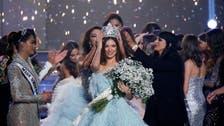 تتويج مايا رعيدي ملكة جمال لبنان 2018