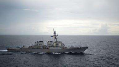 مدمرة أميركية تقترب من جزر متنازع عليها مع الصين