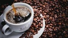 10 مليارات دولار حجم سوق القهوة بالشرق الأوسط وإفريقيا