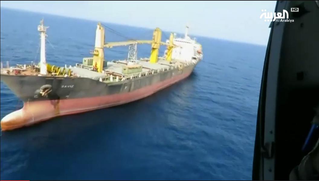 السفينة سافيز الإيرانية قرابة سواحل اليمن