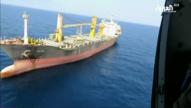 انتقال خدمه زخمی کشتی مشکوک ایرانی «ساویز» به بیمارستانی نظامی در سعودی