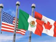 اتفاقية جديدة بين أميركا وكندا والمكسيك لاستبدال نافتا