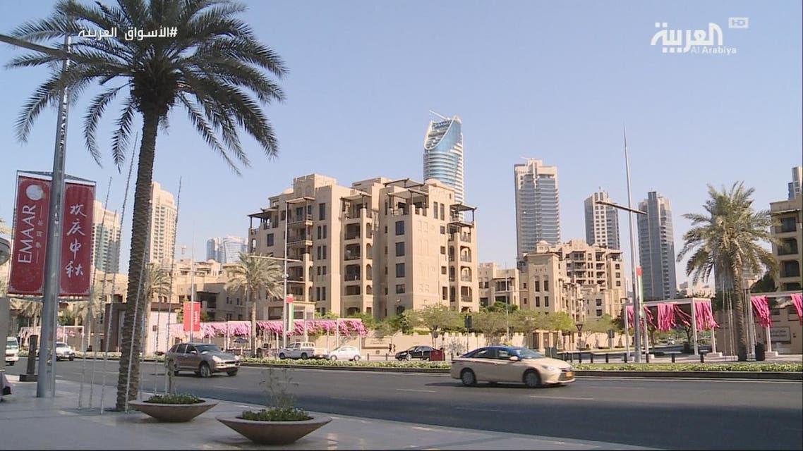 أين أصبحت عقارات داون تاون دبي ؟
