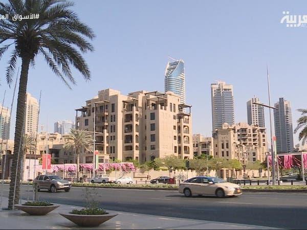 رغم كورونا.. 3 آلاف صفقة عقارية في دبي