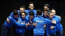 جمناسٹک کی عالمی چیمپین شپ: قطر کی اسرائیلی پرچم لہرانے اور قومی ترانہ بجانے کی یقین دہانی