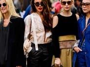 أزياء الشارع الباريسي تلهمك لإطلالات خريفيّة متجددة