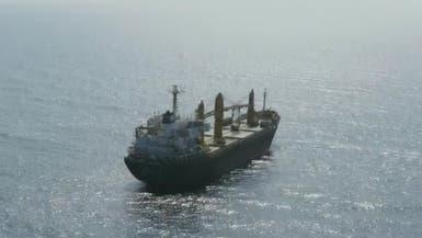 وزير يمني يتهم سفناً إيرانية بخطف صيادين بالبحر الأحمر