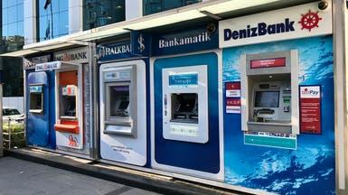 """""""فيتش"""" تخفض التصنيف الائتماني لـ20 بنكاً تركياً"""