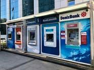 ألبيرق: البنوك التركية ستخفض فوائد القروض بـ10%