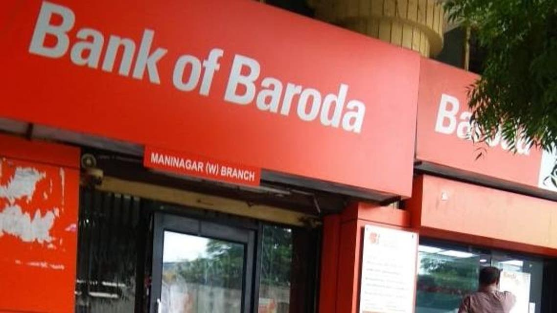 Shares of Bank of Baroda had crashed after its merger with two other banks was announced. (Supplied)