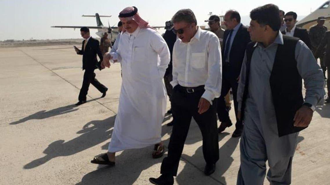 Saudi Delegation