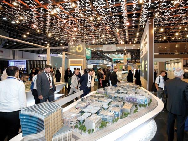 """""""سيتي سكيب""""..فرص استثمارية وتقنيات عقارية معاصرة في دبي"""