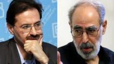 'ولایت فقیہ' کا نظام بنیادی جمہوریت سے متصادم ہے: اصلاح پسند رہ نما